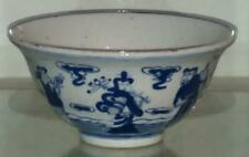 Chinese Antique Transitional Style Eight Immortals Blue & White Porcelain Bowl