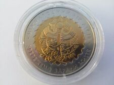 "Ukraine,5 hryven coin ""International Year of Forests"" 2011 year"