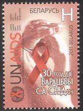 Belarus 2011 AIDS/Medical/Health/UN/Welfare/Ribbon/Hands 1v (n31987)