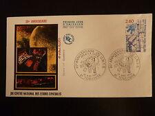 FRANCE PREMIER JOUR FDC N° 2213   ANNIVERSAIRE DU CNES  2,60F  TOULOUSE  1982