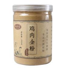 250g 100% Pure Ji Nei Jin POWDER (Endothelium Corneum Gigeriae Galli) Powder
