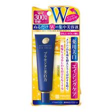 ♪Meishoku PlaceWhiter Whitening Eye Cream with Placenta 30g - US Seller