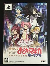 Puella Magi Madoka Magica PSP Limited Edition + DVD Japan Import US SELLER