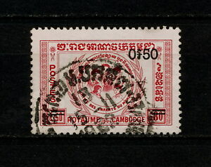 ✔️ (YYBF 500) Cambodia 1962 USED Mich 146 Scott 115 Children of The World Stamps