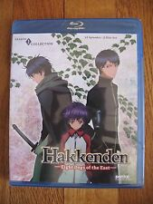 Hakkenden: Eight Dogs of the East - Season 1 Collection (Blu-ray, 2-Disc) NEW!