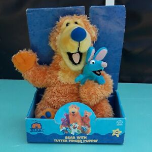 """NWT APPLAUSE BEAR in the BIG BLUE HOUSE BEAR & TUTTER FINGER PUPPET 12"""" PLUSH"""