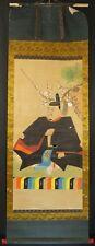 Imperator Japanisches Rollbild Kakejiku Kakemono roll-up hanging scroll 4560