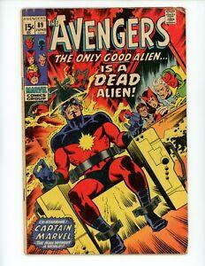 Avengers #89 1971 VG- Part 1 of 9 Guest-starring Captain Marvel Marvel Comic