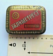 Vintage Soviet  Bonbon Tin Box  Monpasie Landrin Leningard extrimly rare