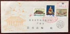 China J55 High Monk Jien Zhen FDC cover 1980