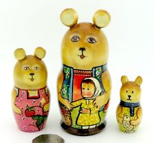 Russian nesting dolls Matryoshka babushka SMALL 3 Three Bears Goldilocks RYABOVA