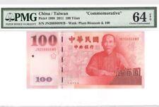 "2011 TAIWAN 100 YUAN PMG64 EPQ  <P-1998>  ""Commemorative"""