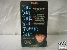 Day The Sun Turned Cold, The VHS Mandarin w/ ENG SUB