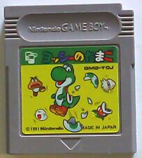 Yoshi no tamago NINTENDO GAME BOY / COLOR JAP 753 3575