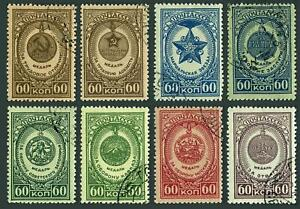 Russia 1039-1046,CTO.Michel 1032-1039. Orders and Medals,1946.