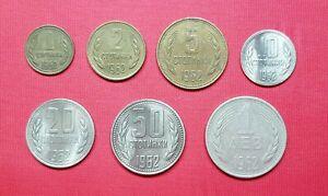 Bulgaria Set Of 7 Coins , 1 ,2 ,5 ,10 ,20 , 50 Stotikna / Stotinki & 1 Leva 1962