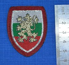 Bulgarian Army Infantry Red Beret Cap PATCH