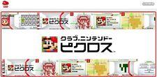 Club Nintendo PICROSS 3DS JAPAN NEW
