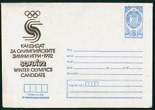 Mayfairstamps Bulgaria 1992 Sofia Olympics Mint Stationery Envelope wwp1035