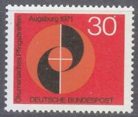Germany 1971 MNH Mi 679 Sc 1071 German Evangelical and Catholic Churches **