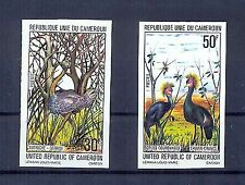 Cameroon 1977 Birds imperforated. VF and Rare
