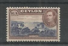 CEYLON 1938 GEORGE 6TH 1r BLUE-VIOLET & CHOCOLATE SG,395 M/MINT LOT 660B
