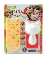 Cat Onigiri Mold Rice Ball Kit Nori Seaweed Punch Cutter Bento Accessories - NEW