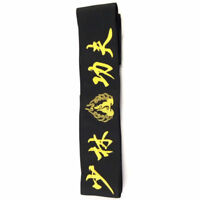 Buddhist Shaolin Monk Kung fu Belt Wushu Tai chi Sashes for Uniform Suits Belt