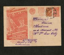 Briefmarken-Ganzsachen für Sammler aus Russland