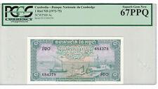 Cambodia 1 Riel 1972-75 Pick# 4c PCGS: 67 PPQ Superb GEM UNC. (#1273)