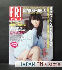 Japan 『FRIDAY 2013 No.43』 AKB48 Yuki Kashiwagi Mitsu Dan Rina Akiyama
