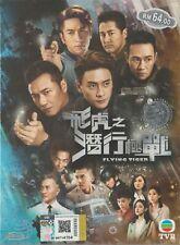 Hong Kong TVB Drama DVD Flying Tiger 飛虎之潛行極戰 (2018) English Subtitle