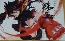 Akairo Zensen Kill la Kill Fan Art Book Syugyoku