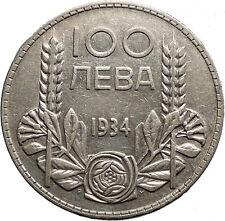 1934 Boris III Tsar of Bulgaria 100 Leva Large Old European Silver Coin i50164