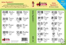 Amazing Designs Machine Embroidery CD- Asian Symbols 1