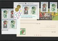 south korea seoul 88 olympics mm stamps 8010