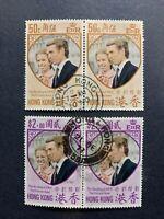 1973 HONG KONG,SC#289-290 ,PRINCESS ANNE WEDDING    USED-#4