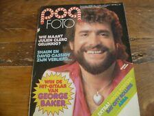 Popfoto 1976: George Baker/Clerc/Tina Charles/Mud/Bay City Rollers/Tavares/Abba