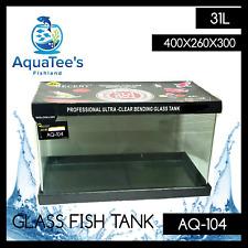 AQUATEE'S FISHLAND AQ-104 31L ULTRA Clear Curved Aquarium fish Tank HIGH QUALITY