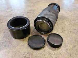 Vintage Minolta MD ZOOM 70-210mm f/4 SLR Camera Lens w End Caps Shade & Filter
