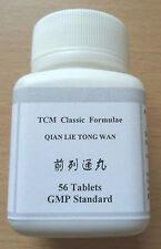 2x Qian Lie Tong Wan Kang Pian Prostatitis Enlarged Prostat Urinary Incontinence