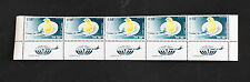 ISRAEL 1968 Five Stamps  5 - Isreal Export CHICKS - MNH