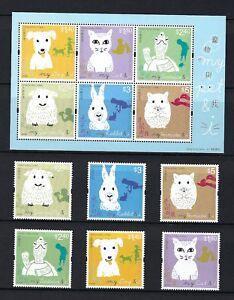 China Hong Kong 2013 My Pet Stamps set
