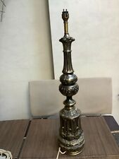 Vintage ornate huge brass/bronze table lamp