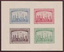 FRANCE VIGNETTE Bloc 1er Congrès international MAXIMAPHILE DIJON 1947 Cinderella