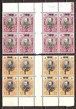 1910 Bulgaria Perfect super combination of two boxes with blank field  MNH **