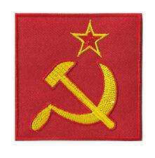 Écusson patche URSS parti communiste soviétique thermocollant patch transfert