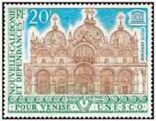 Timbre UNESCO Nouvelle Calédonie PA127 * lot 26127