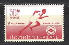 Thailand # 444 Mnh 5Th Asian Games Bangkok 1966, Running, Sports