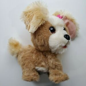 2011 Hasbro FURREAL FRIENDS BOUNCY HAPPY TO SEE ME PUPPY DOG Electronic Toy